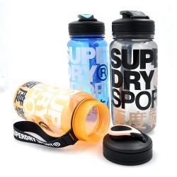 Xinyuetang sports drinking bottle with strap customized PP 750ML XYT-TK150421